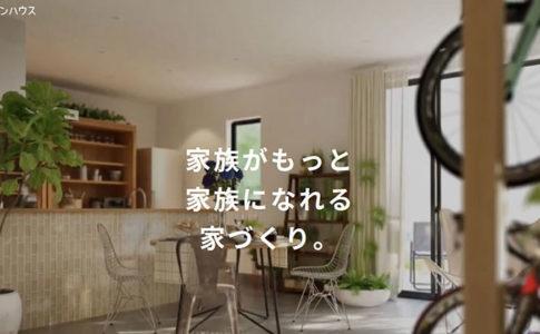 ジブンハウスの口コミ評判・坪単価の比較